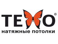 ТЕХО (texo.by), натяжные потолки
