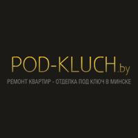 Pod-kluch.by (ИП Кохна С.В.) Компания по ремонту квартир, с приоритетом качества выполненных работ