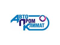 АвтоПромКлимат, СТО