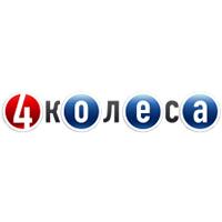 4Колеса, автосалон – год основания 2007, лидер в услуге Выкуп и Продажа авто