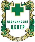 Кравира, медицинский центр
