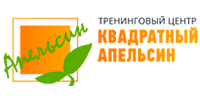 Квадратный апельсин, тренинговый центр
