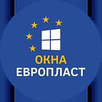 Окна Европласт, ОКНА ПВХ