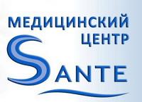 Сантэ (Sante), лечебно-консультативный центр