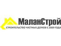 МаланСтрой, строительство каркасных домов
