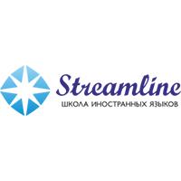 Streamline (Стримлайн), школа иностранных языков