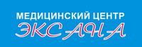 Эксана, медицинские услуги (пр. Партизанский, 104)