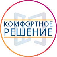 Комфортное Решение – закажи окна и получи 300 рублей в подарок