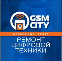 Сервисный Центр GSM-CITY (ЧУП «Джан Медиа»)