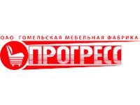 Гомельская мебельная фабрика Прогресс, ОАО