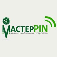 МастерPIN (ООО
