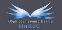 ИнКоС, образовательный центр