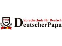DeutscherPapa, школа немецкого языка