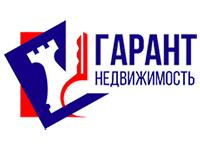 Гарант Недвижимость, ООО
