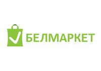 Белмаркет, сеть магазинов ООО «БелМаркетКомпани»