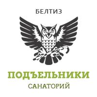 Уникальная белорусская здравница «Санаторий «Подъельники» ОО «БелТИЗ»