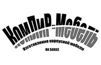 КомЛиР-мебель, ЧПУП