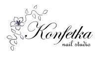 Конфетка (Konfetka), маникюрный салон