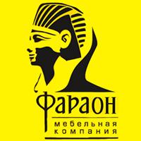 Фараон, мебельная компания