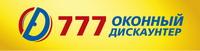 777, Оконный дискаунтер