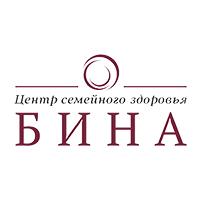 БИНА, центр семейного здоровья – центр ЭКО, флебологии, пластической хирургии и эстетической гинекологии