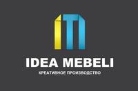 Идея Мебели (Idea Mebeli), ООО