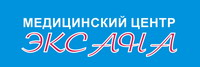 Эксана, медицинский центр
