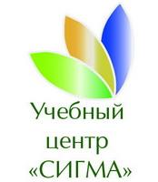 Сигма, учебный центр