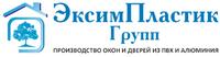 ЭксимПластик Групп, ОДО