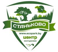 Станьково, центр экологического туризма