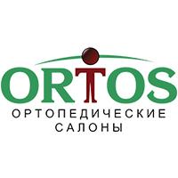 ОРТОС МЕДИКАЛ, ООО