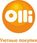 ОЛЛ-Ритейл (ОЛЛИ, OLLI) линолеум, ламинат, натяжные потолки, межкомнатные двери, жалюзи, рольшторы